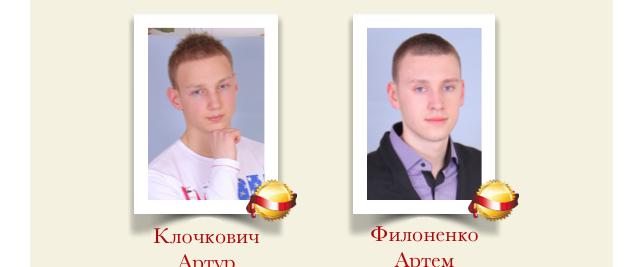 Выпуск 2012-2013 2
