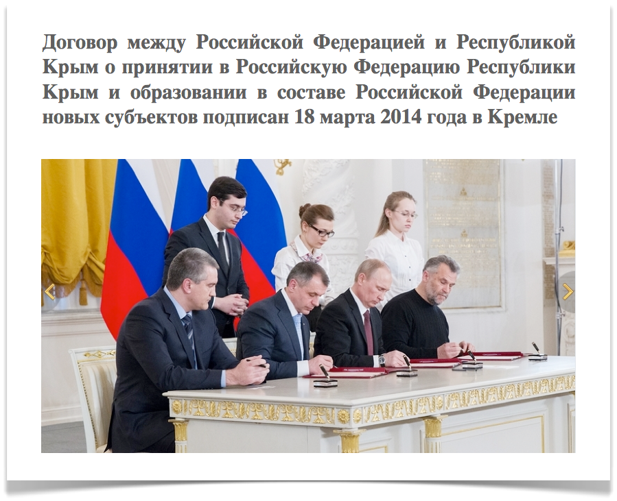 snimok_ehkrana_2014-03-31_v_15.51.13