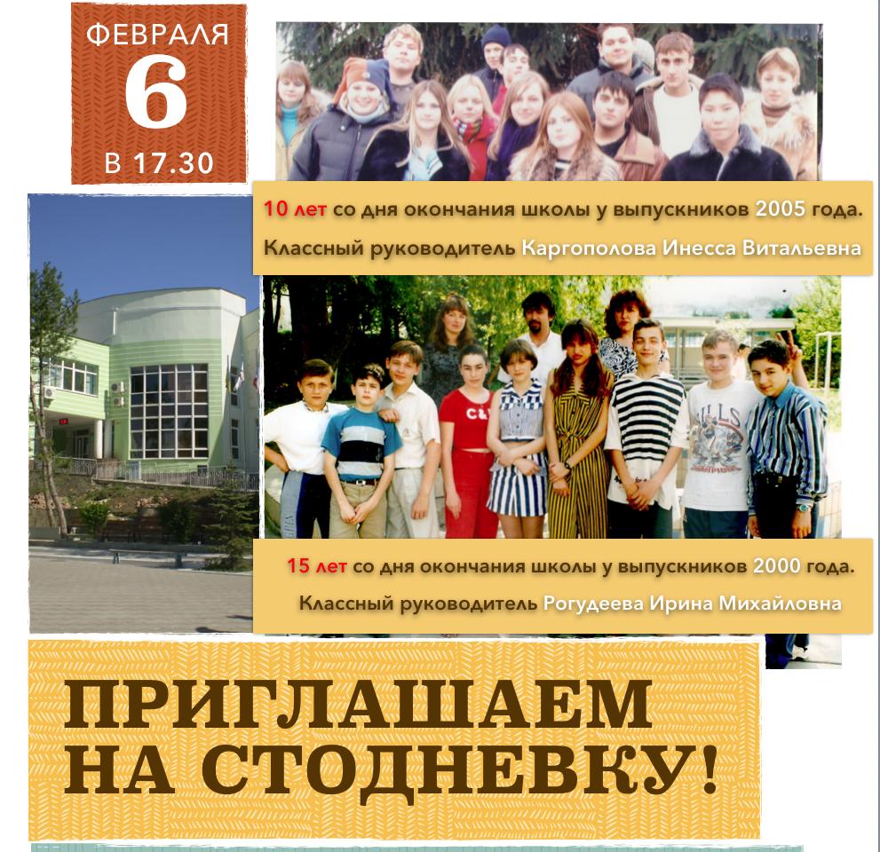 snimok_ehkrana_2015-01-20_v_11.38.47