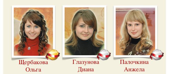 Выпуск 2005-2006 2